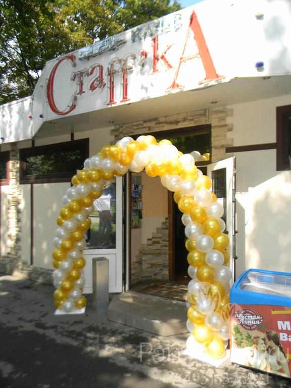"""арка из воздушных шаров в кафе """"стаффка"""""""