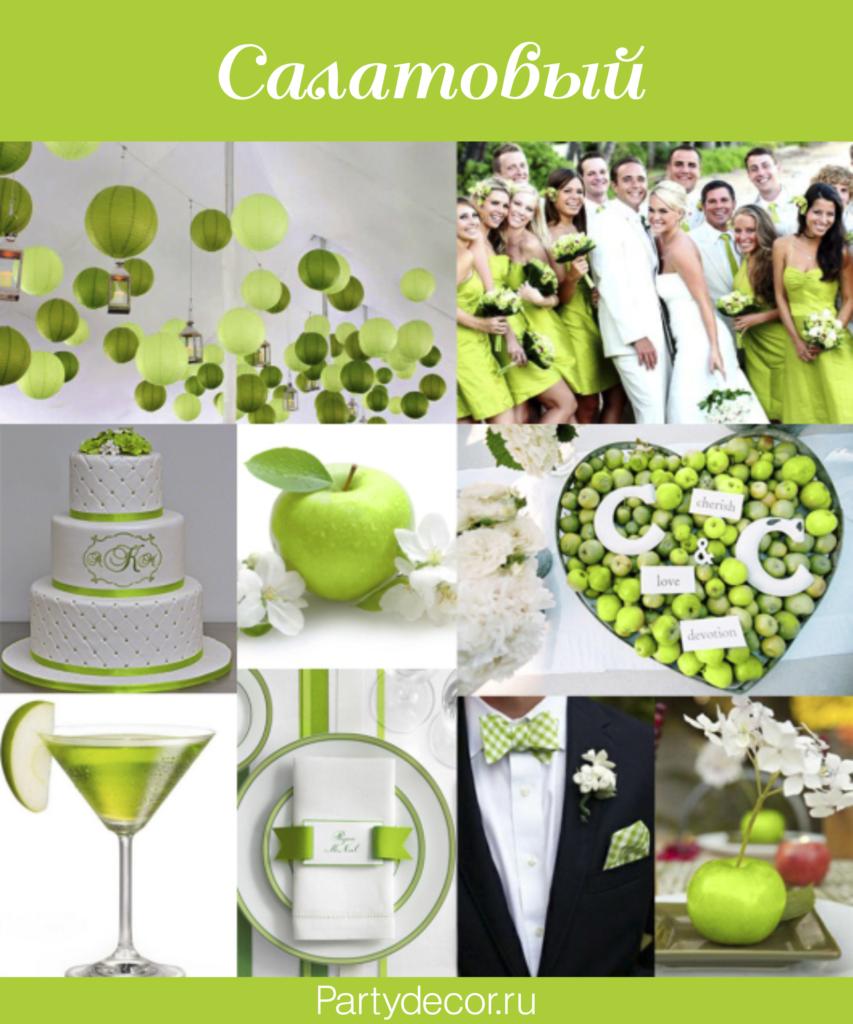 самые популярные свадебные расцветки