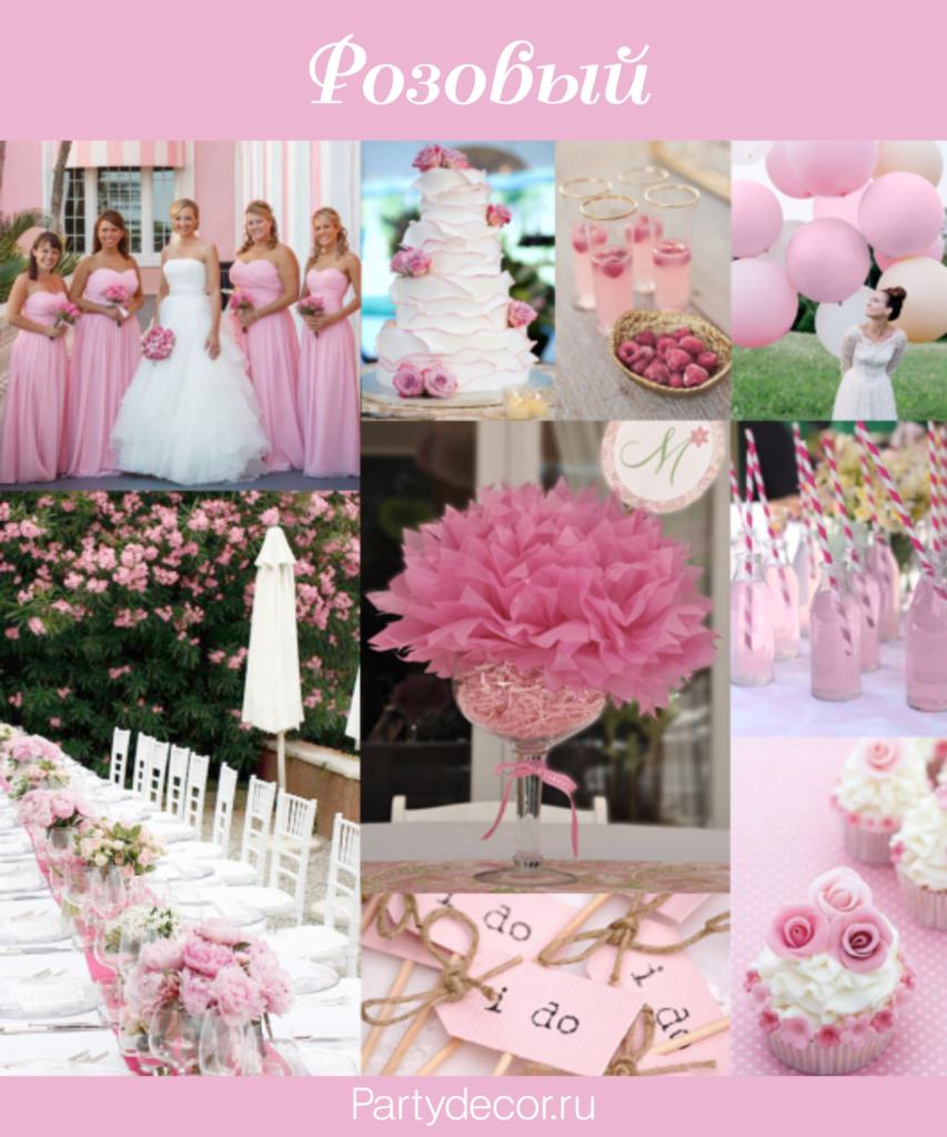 10 популярных свадебных расцветок