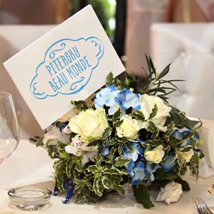 свадьба в ресторане Светлый
